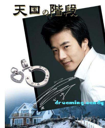 Korean Drama TV Stairway to Heaven Couple Necklace SET