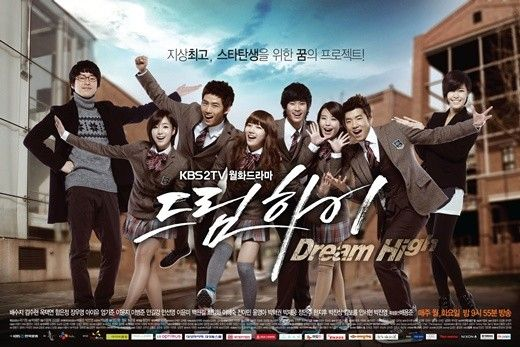 Dream High ~ Korean Drama DVD with English Subtitles